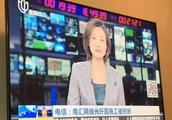 今日最牛施工队:挖断上海南汇光纤,腾讯游戏断网损失过亿