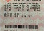 儿子跳起大声说:爸你中奖了!黑龙江七台河彩民喜揽双色球600万