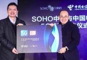 他拿到中国第一张5G电话卡,身价百亿的潘石屹获得,尾号很霸气!