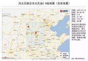 昨晚,石家庄元氏县发生地震