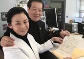 ″华人神探″李昌钰公布婚讯:新伴侣是相识多年的扬州女企业家