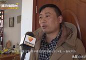 潍坊华泰小区居民反映家中温度一直不达标 五岳热力如此回应