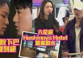 林峯被拍到与新女友同游日本,接受采访大方承认