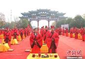 安徽阜阳举行百人汉服集体婚礼