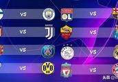 欧冠16强对阵:拜仁战利物浦 曼联遇巴黎 马竞踢尤文