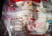 """三全灌汤水饺检出猪瘟病毒被下架 生产商曾登""""黑榜"""""""
