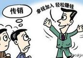 """骗局揭秘:""""共享物联""""诱惑来袭,新老韭菜们快跑!"""