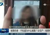 男子制止侵害被拘留14天后续:女方出面还原细节 检方回应争议