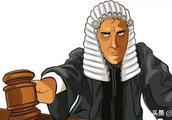 """""""老赖""""是否纳入法院失信被执行人黑名单最终是谁决定的"""