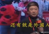 故宫院长单霁翔出金句,一句话中国人激动,网友:大内第一段子手