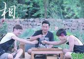 《向往的生活3》路透,彭昱畅外套成亮点,四位新成员最让人期待