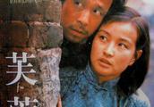 旧影:1986年老电影《芙蓉镇》姜文刘晓庆主演