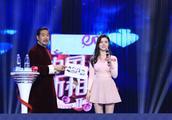 《中国新相亲》四套房炫富男惹争议,来找家庭主妇竟然成功了