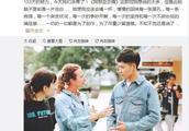 高云翔出事,董璇:我被叫做原谅教教主,今年之前我觉得命挺好的