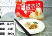 吃水饺过年的网友骂娘破千赞 食品安全缠身的三全为何屡教不改