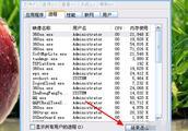 电脑系统文件夹无法删除的常见解决方法