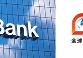 透析业绩快报红黑榜:郑州银行诡异掉队