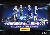 QQ飞车手游幻影战神改满要多少科技点