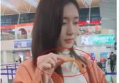 女神江疏影机场吃辣条 现在的辣条安全卫生吗?