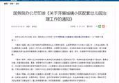 株洲市天元区新办幼儿园必须执行普惠幼儿园资费政策,否则不予审批!