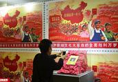 """1枚""""大一片红""""拍出1380万天价,瞬间成全球最贵,存世仅9枚"""