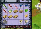 梦幻西游:扶不起的武器鉴定,玩家靠一件男衣强奶自己一口!