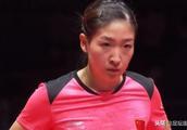国乒奥运冠军惨遭横扫!被10-0吊打出局 女乒世界第一零封刘诗雯