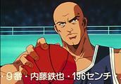 灌篮高手:三浦台的内藤如果出现在漫画中,其实力或可比肩森重宽