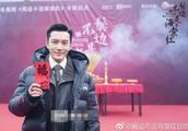 黄晓明接拍于正新剧为什么会遭网友吐槽?
