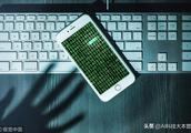 京东金融App收集用户敏感信息?致歉来了