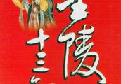 金陵十三钗扑克(柳如是|董小宛|杜十娘|梁红玉|苏小小|赛金花)