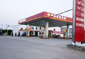 油价再次变动,92号降价,难道曾经的中石化要回来了吗?