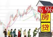 买房贷款真的是越多越好,还贷时间越久越好吗?答案在这里