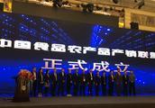 永辉出席中国食品安全年会 打造彩食鲜食品安全之道