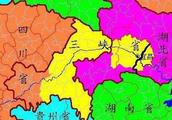 三峡省与重庆市:从省到市的转变