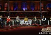 炎亚纶现身《超级演说家2018》决赛 刘晓庆:每个选手都记忆深刻