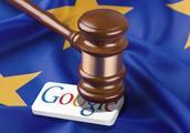 谷歌又遭欧盟百亿天价罚款!这两年它已经被罚600多亿了