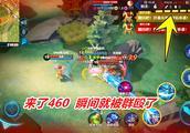 王者荣耀:韩信一人独战2个小队,正准备打一架,就来了神奇的460