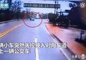 """小车横向""""漂移""""拦住对向车道 公交车躲闪不及拦腰撞上致1死1伤"""
