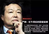 中国红牛商标之争限期已到,500亿品牌价值何去何从