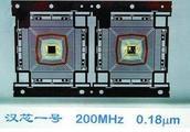 汉芯造假骗亿万经费始末:警醒中国芯片业