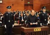 骗取千万书画副省长获刑 2019年非法占有公共财物罪如何量刑?
