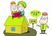 山東淄博市有多少叫韓峰的