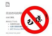 有没有谁有用过视觉中国的,图片质量好吗?