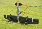 """是无人枪还是无人机?俄罗斯放出""""AK-47""""无人飞行器视频"""