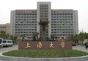 """维金学城""""金融科技""""课程走进上海大学"""