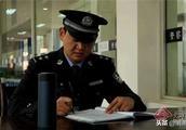 32岁倒下的云南监狱警察 13年26本荣誉证书的背后