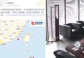 台湾海峡6.2级地震浙江福建广东多地有震感 网友:朋友圈震感最强