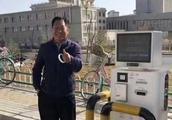 """智慧社区停车管理机器人""""小壹""""落地甘肃首家医院"""