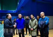 中国羽协主席调研基层训练,青少年运动员注册制度将发生重大改变